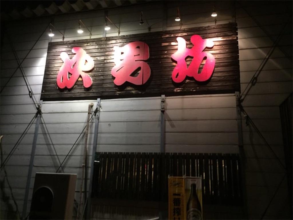 f:id:mangatengoku:20170128112135j:image