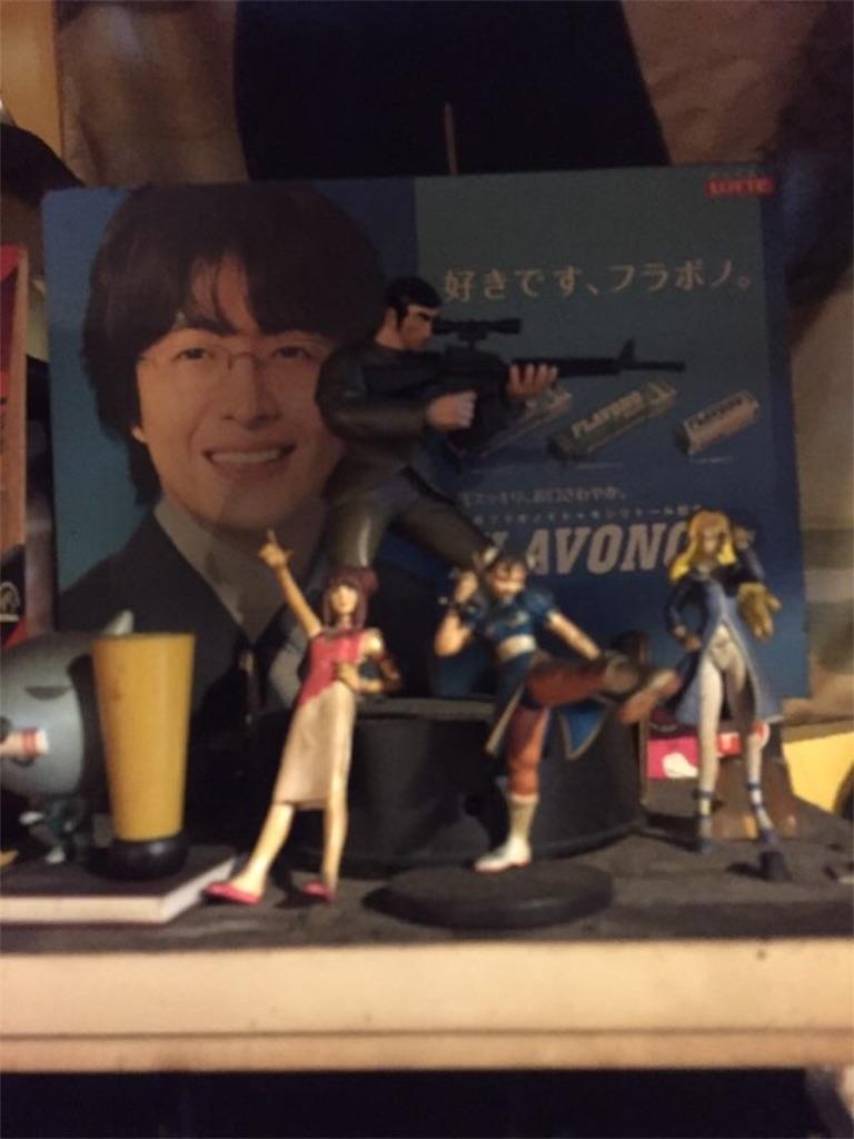 f:id:mangatengoku:20170128112244j:image
