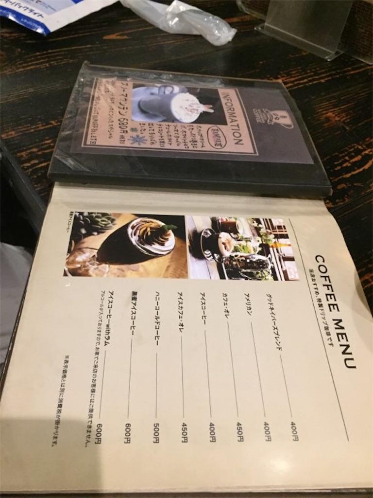 f:id:mangatengoku:20170131124137j:image
