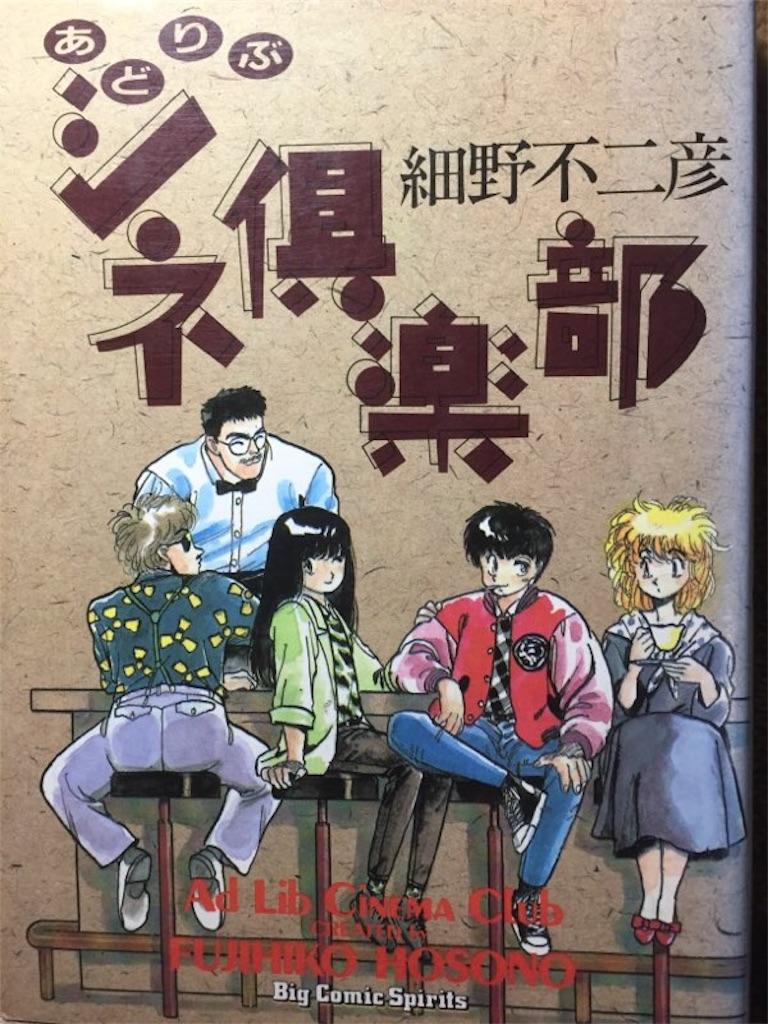 f:id:mangatengoku:20170201112415j:image