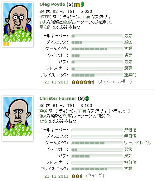 f:id:mangattan:20111123205418j:image