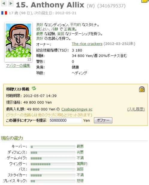 f:id:mangattan:20120507142350j:image