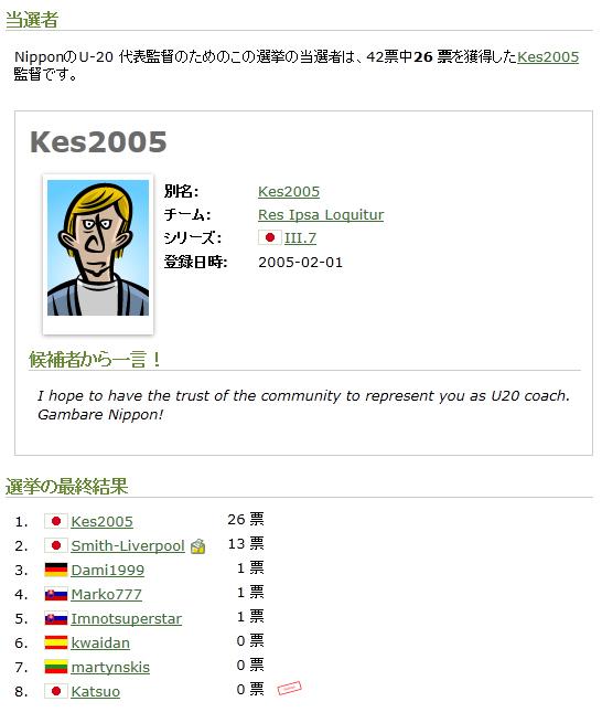 f:id:mangattan:20120618192701j:image