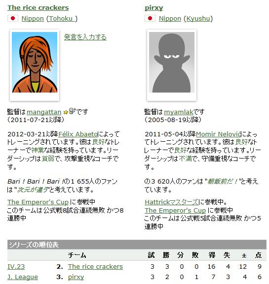f:id:mangattan:20120705204501j:image