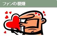 f:id:mangattan:20120707150204j:image