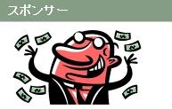 f:id:mangattan:20120707150205j:image