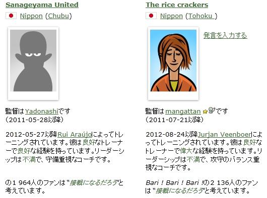 f:id:mangattan:20121010132230j:image