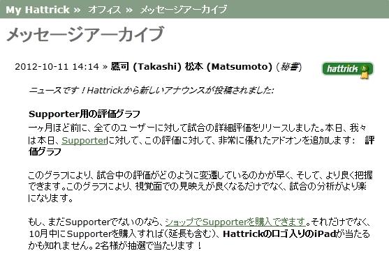 f:id:mangattan:20121013163841j:image