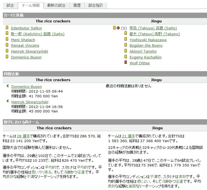 f:id:mangattan:20121107193018j:image