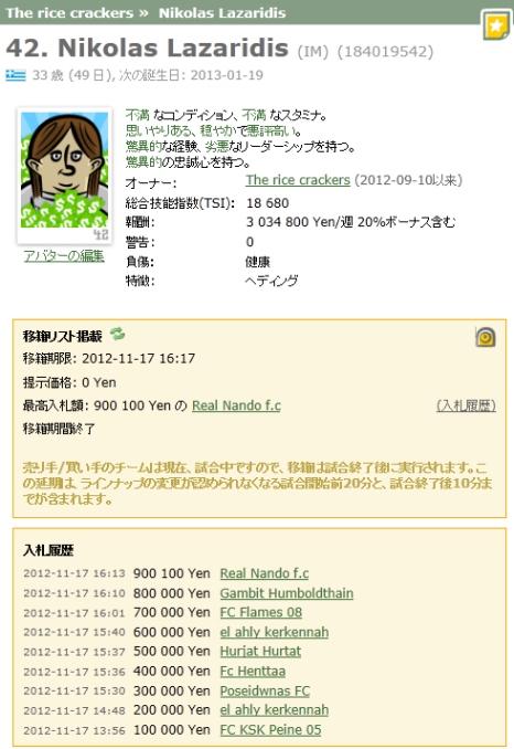 f:id:mangattan:20121118003700j:image