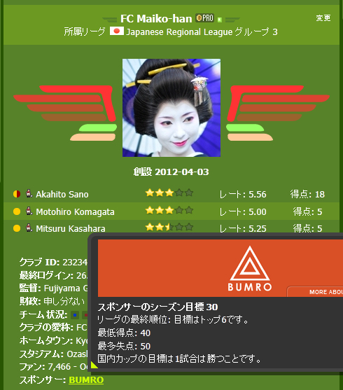f:id:mangattan:20121126193802j:image