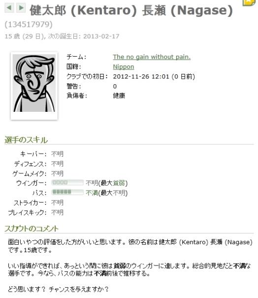 f:id:mangattan:20121127110618j:image