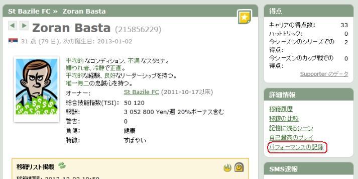 f:id:mangattan:20121130165050j:image