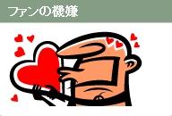 f:id:mangattan:20121202144038j:image
