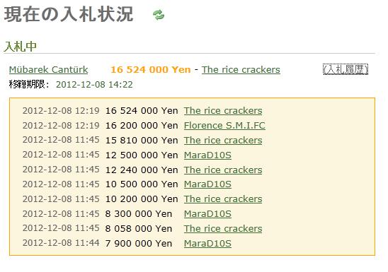 f:id:mangattan:20121208211651j:image