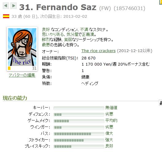 f:id:mangattan:20121212184716j:image