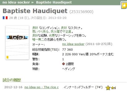 f:id:mangattan:20121216203324j:image