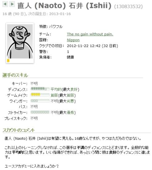 f:id:mangattan:20121225172636j:image