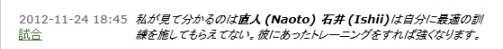 f:id:mangattan:20121225172846j:image