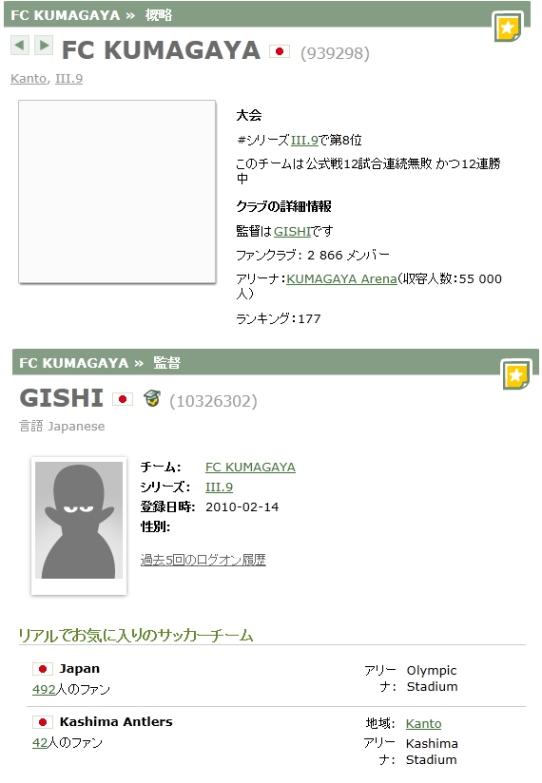 f:id:mangattan:20130113220225j:image