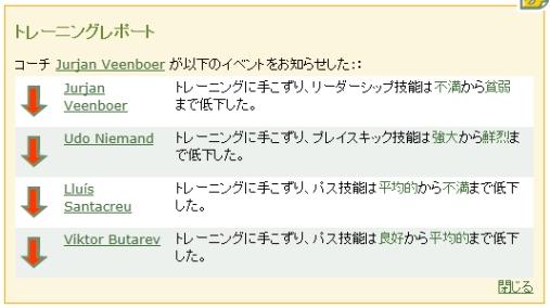 f:id:mangattan:20130121132112j:image