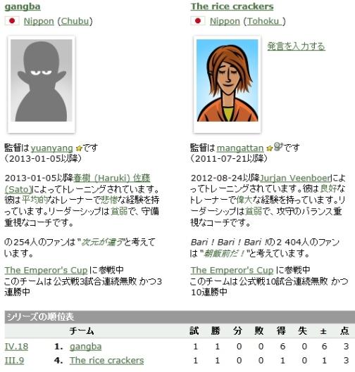 f:id:mangattan:20130130163044j:image