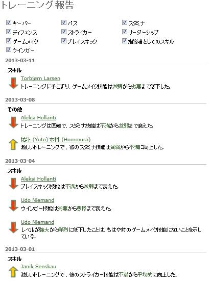 f:id:mangattan:20130314153749j:image
