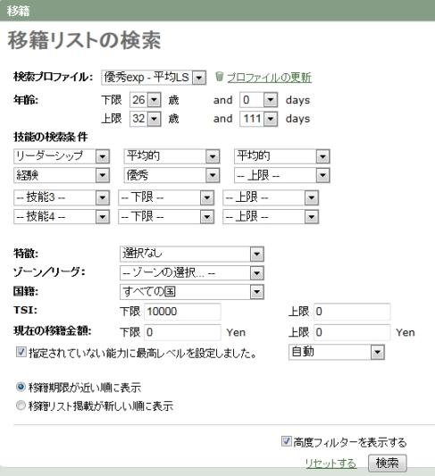 f:id:mangattan:20130315191759j:image