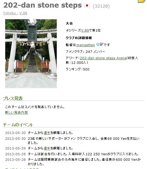 f:id:mangattan:20130530180349j:image