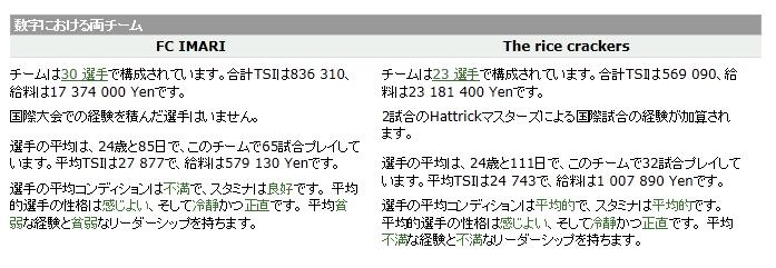 f:id:mangattan:20131208163231j:image