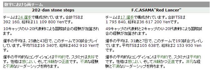 f:id:mangattan:20141126200209j:image