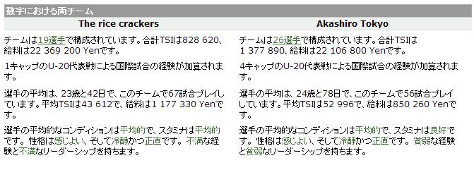 f:id:mangattan:20141211195344j:image