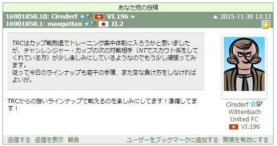 f:id:mangattan:20151201214916j:image