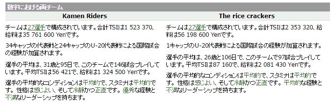 f:id:mangattan:20160706135005j:image