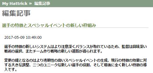 f:id:mangattan:20170510171903j:image