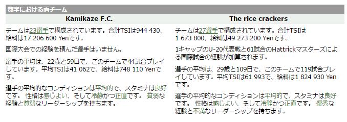 f:id:mangattan:20170524173345j:image