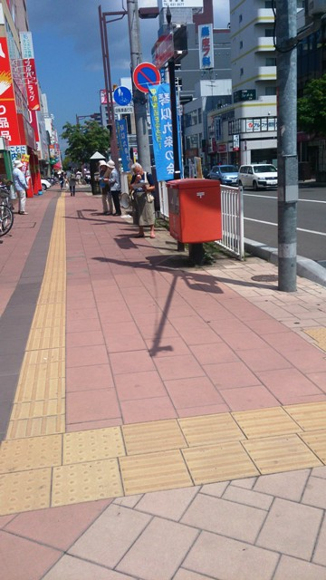 f:id:mangetsuyama:20160819153548j:plain