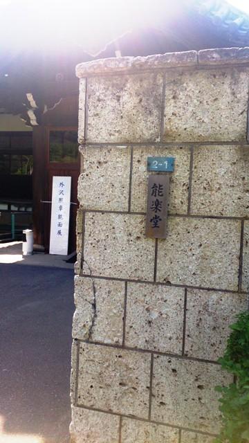 f:id:mangetsuyama:20160819153620j:plain