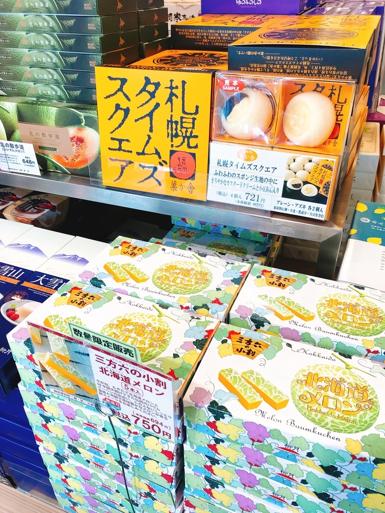 f:id:mango-pudding777:20180910001443j:plain