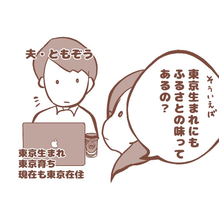 f:id:mango-pudding777:20180910192626j:plain