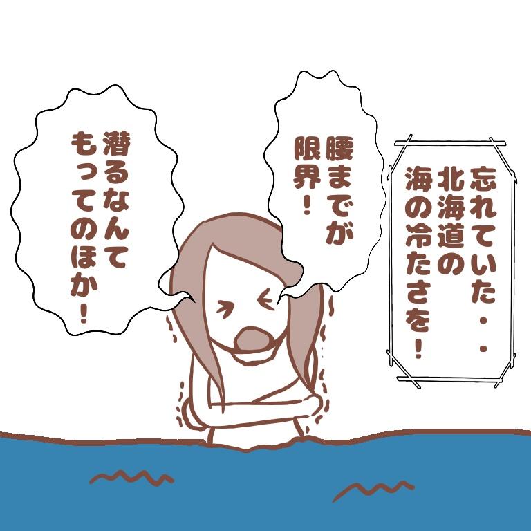f:id:mango-pudding777:20180912094634j:plain