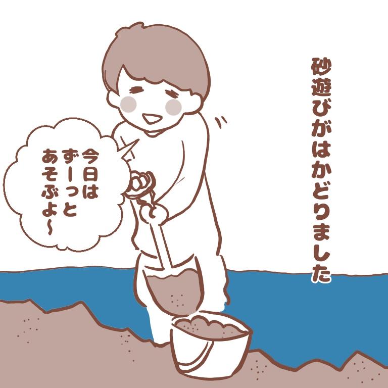f:id:mango-pudding777:20180912094653j:plain