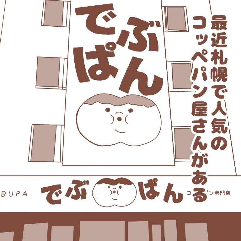 f:id:mango-pudding777:20180919003038j:plain
