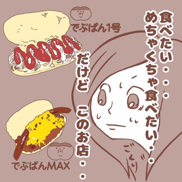f:id:mango-pudding777:20180919003124j:plain