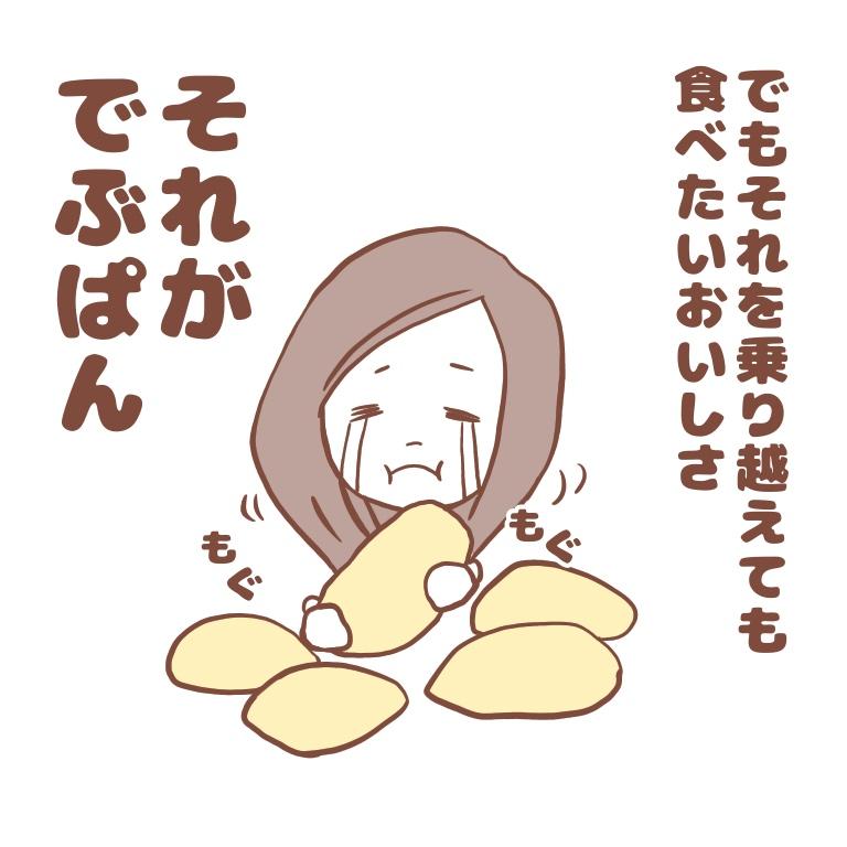 f:id:mango-pudding777:20180919003206j:plain