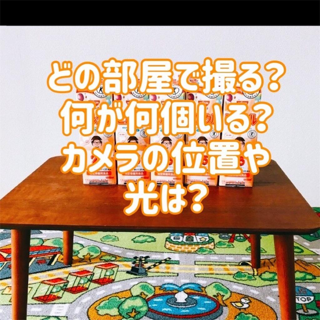 f:id:mango-pudding777:20181106120745j:image
