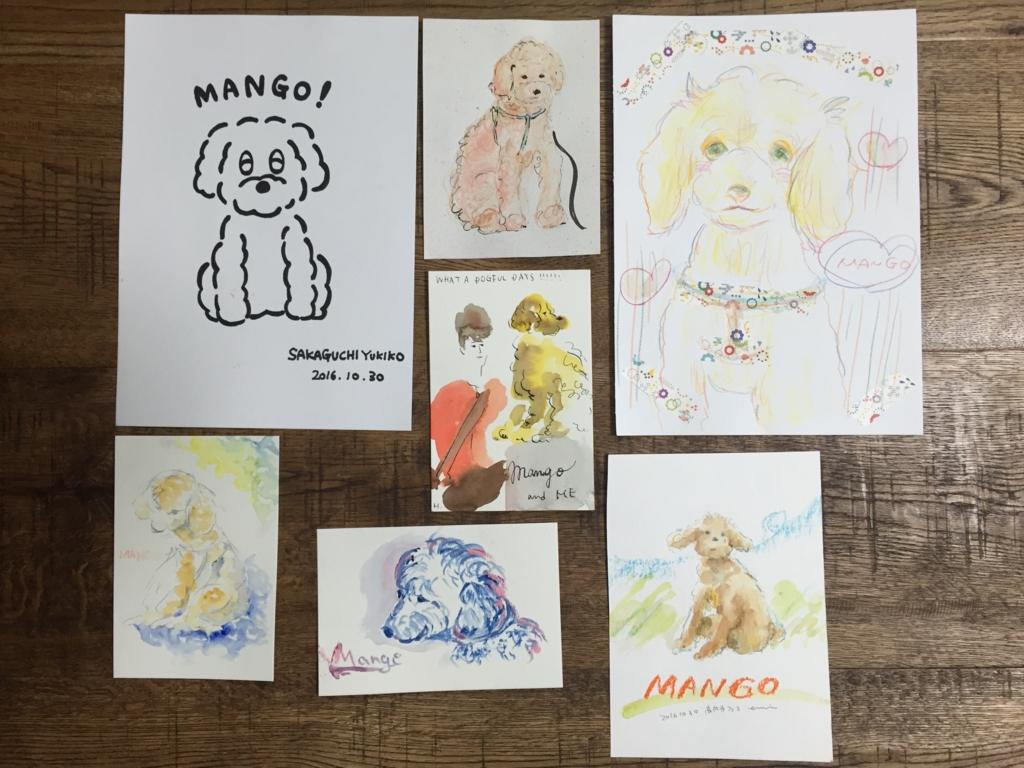 f:id:mangokyoto:20161101232822j:plain