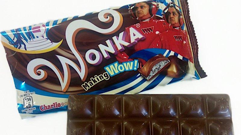 チャーリーとチョコレート工場4