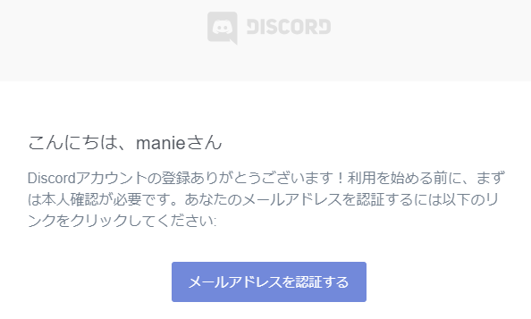 f:id:manie:20191222014431p:plain