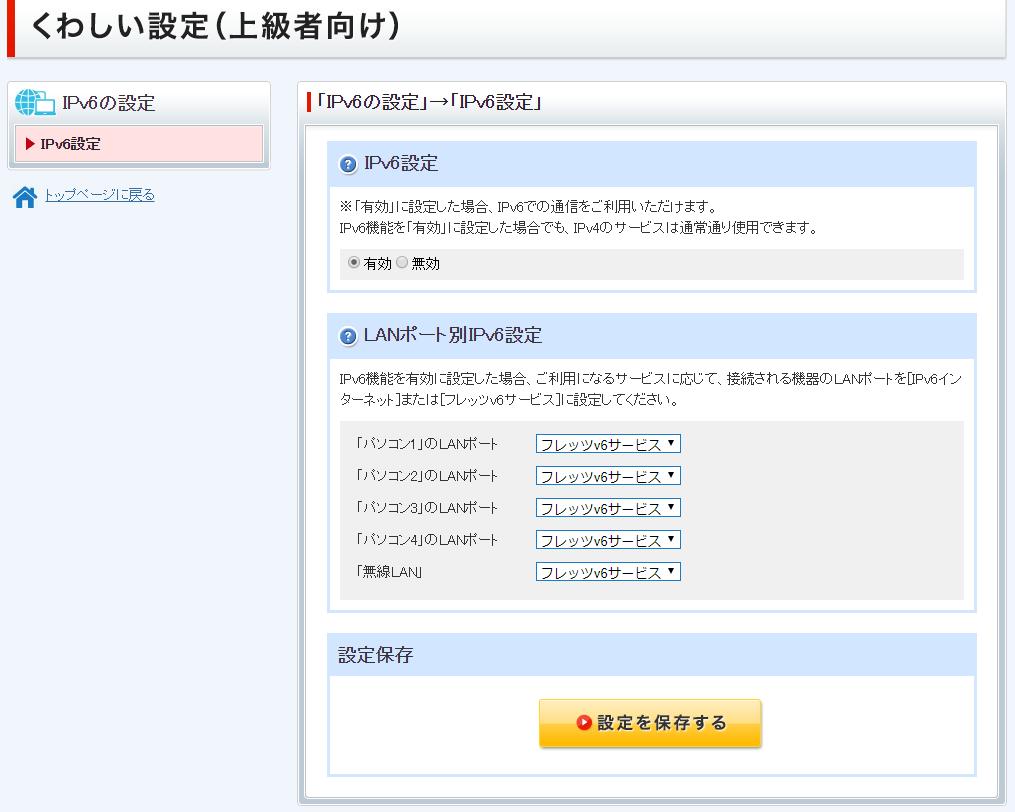 f:id:manie:20200518115045p:plain